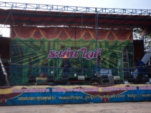 Stage being made ready for a show